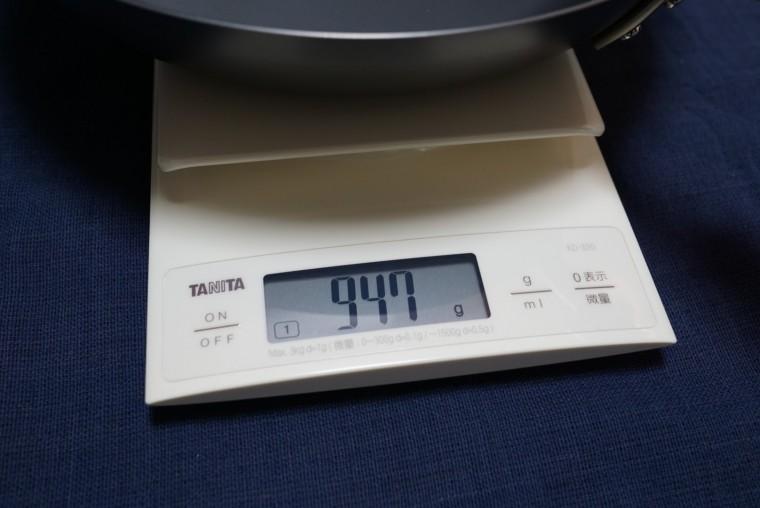034_重さ_RIVERLIGHT_極フライパン26cm12K26
