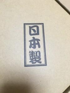 003_日本製_RIVERLIGHT_極フライパン26cm12K26