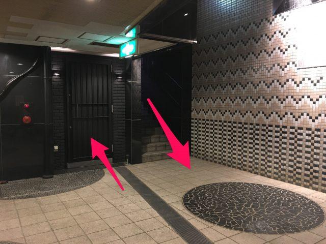 店舗入り口 MILULARI(みるらり)