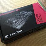 箱の大きさはSB2と同じ。
