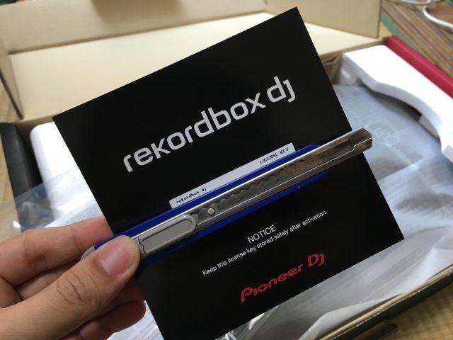 rekordbox dj のライセンスキー付。