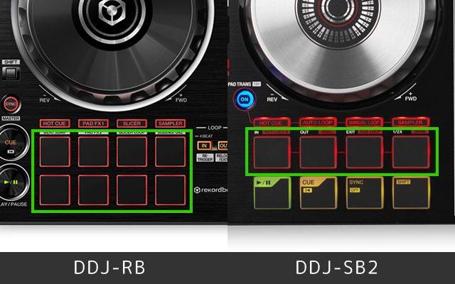 PAD ddjrb_ddjsb2違いを徹底比較
