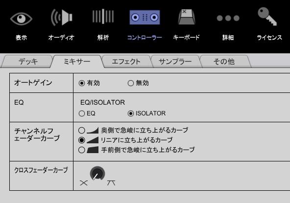 EQで音を完全に切りたいなら、ISOLATORがオススメ。