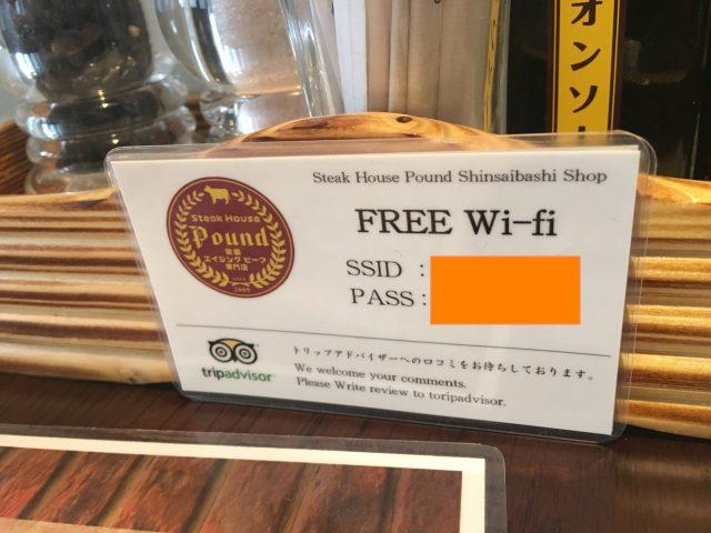 無線LANも使える!外国人の利用も多いみたい。