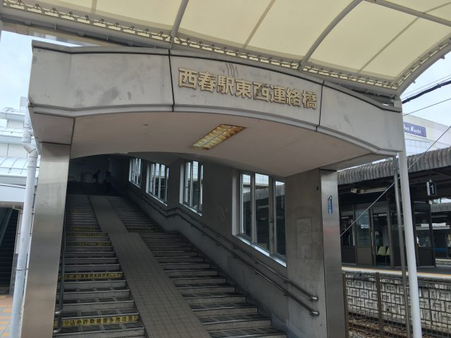 西春駅。オタレコへ向かうなら西口からがオススメ。