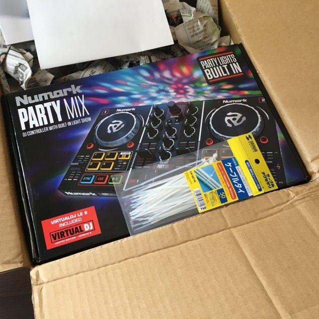 PartyMix! OTAIRECORDは1万円以上から送料無料なので、約230円の結束バンドで1万円以上にしましたw